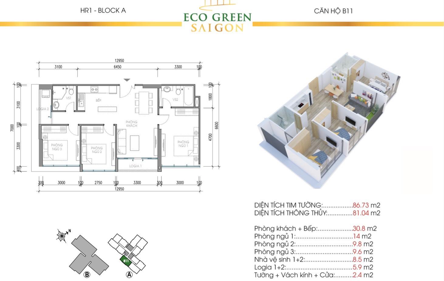 Mẫu thiết kế căn B11 Tòa Hr1 căn hộ Eco Green Saigon